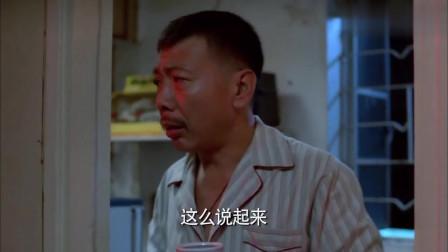 表哥到:吴耀汉最搞笑部分还不好意思起来,经典片段!