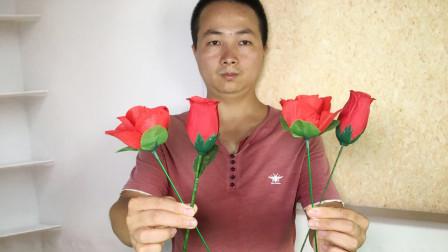 空手瞬间变出玫瑰花,花藏在哪里?很多人想学,方法真简单