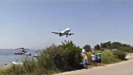 这机场建设的太大胆了,飞机直接从行人头上掠过,然后降落