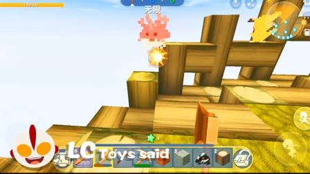 #游戏真好玩#小奥的游戏说 迷你世界梦幻精灵岛捕捉可爱宠物皮卡丘