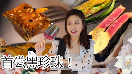 密子君·吃到灵魂升华的黑珍珠餐厅,660元套餐3份都没饱?
