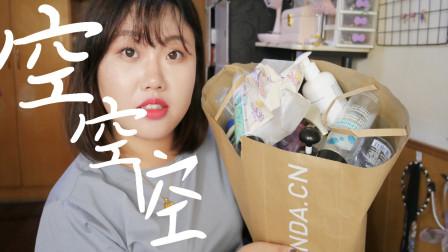 【JosephineG-】2019空瓶记(二)