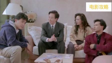 千王1991:真是个技术活!阿伟技不如人,出老千都赢不了!