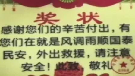 """消防队收到市民送来的""""奖状""""蛋糕,#消防员 表示:感觉一切都是值得的!#致敬 #台风利奇马 #山东"""