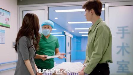 医生说话大喘气,一句尽力了,吓坏男主女主,岂料竟是虚惊一场