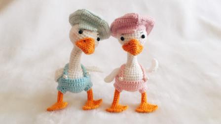 萌呆鹅毛线钩针编织手工DIY玩偶超漂亮的手工钩织