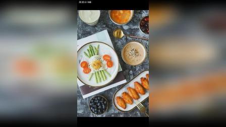 打卡 芦笋煎蛋, 香烤鸡翅, 木瓜炖燕窝, 红薯芋泥藜麦米布丁