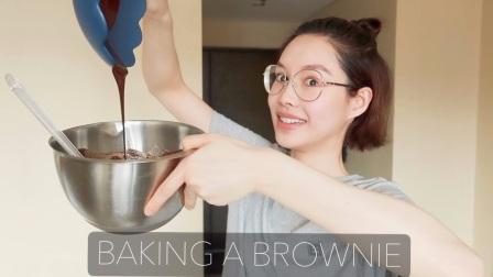 【秃九】独居VLOG:来烤个蛋糕吧!关于完美黑豆布朗尼的学术讨论(误)