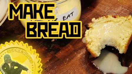 【中字】低预算鲍力厨房:开菲尔面包和炼乳
