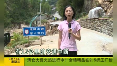 温州:开展灾后自救  抓紧恢复生产