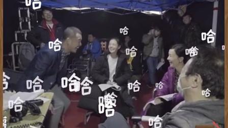 """沙溢的东北话教学,成功带跑众人口音,皮鞋说成""""皮 hai""""!"""