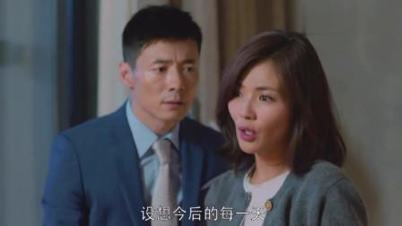 魏渭自以为是为安迪好,直接让她崩溃,导致两人必须分手