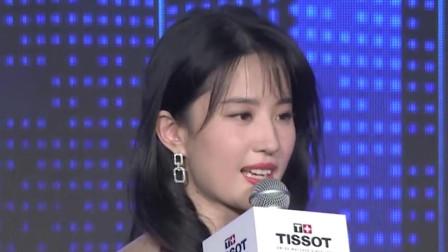 """刘亦菲发文称""""好聚好散"""" 获粉丝关心后她这样回应"""