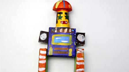 少儿绘画 用纸杯纸盒做一个神奇的机器人 儿童创意手工