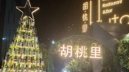 """安徽一酒吧驻唱乐队以台风""""利奇马""""命名 被指亵渎遇难者"""