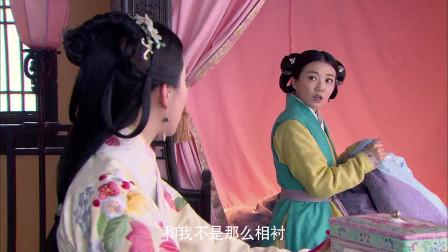 看着艳色布料,怀春少女满脸羞涩,不知该如何是好