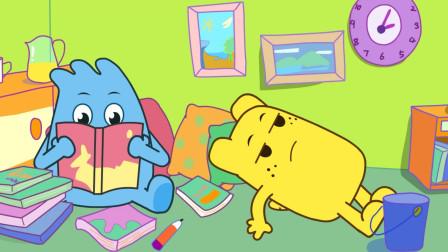 咕力咕力:我也爱看书了 养成看书好习惯做个好学的宝宝