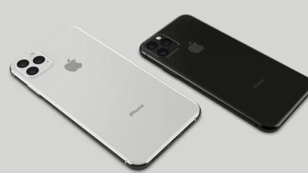 2019新iPhone开卖时间曝光,9月13日接受预定,价格也基本确定