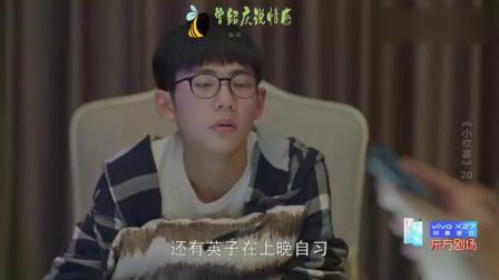 小欢喜:英子和陶子没泳衣?周奇实力坑季杨杨,季老板他有钱!