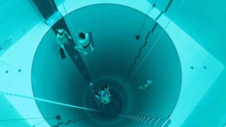 """老外挑战世界""""最深泳池"""",跳下去的一瞬间,全身起满鸡皮疙瘩!"""