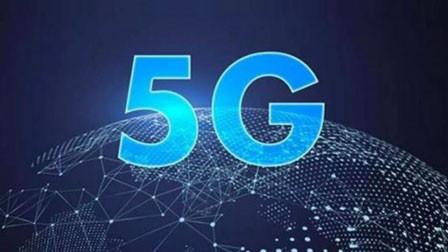 中国联通董事长:联通5G套餐最低190元 未来将差异化定价