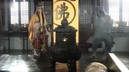 济公请文殊菩萨帮忙对付妖僧,不料妖僧跪地叫菩萨师父!