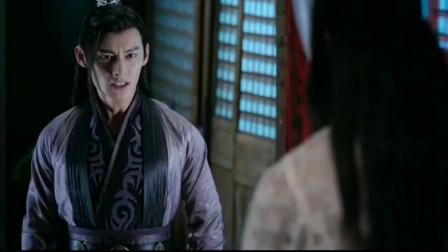 陈情令:魏无羡终于报了家仇,但心中不甘的江澄决定将她鞭尸!