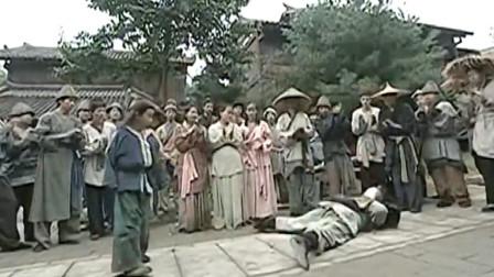 一群官兵光天化日欺负百姓,不料小孩是个高手,出手为民除害!