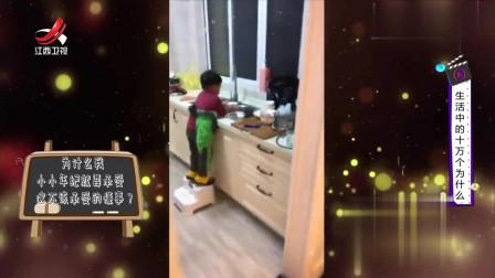 """家庭幽默录像:来自娃娃的""""灵魂拷问"""",有一个贪玩的家长好难啊!"""