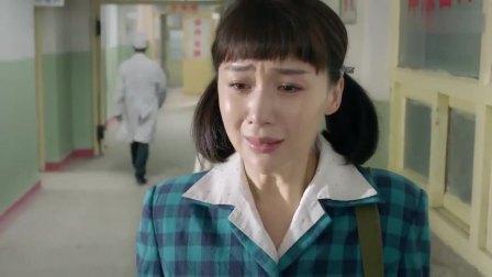 绽放吧百合,姑娘考上大学去体检,谁料医生竟说:她没资格上大学