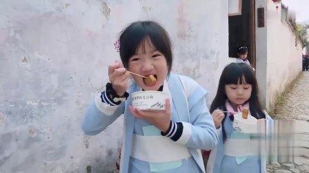 吃货姐妹花吃毛豆腐,小山竹边吃边解说,实在是太可爱!