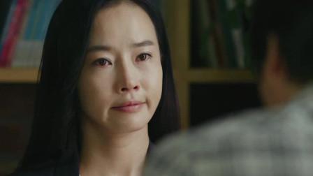 韩国伦理片《情事》,丈夫出轨舞蹈老师被媳妇得知,面对这么漂亮的媳妇真是不知足