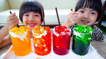太有才了!萌宝小萝莉如何快速制作美味的冰沙呢?为何很多人看完都点赞了?儿童亲子游戏玩具故事