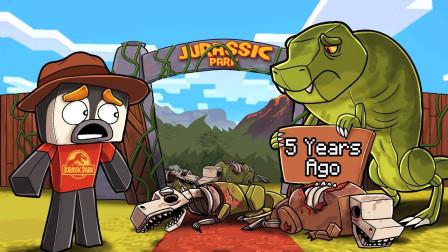 我的世界罗修解说:一觉醒来被送到侏罗纪时代?!目睹恐龙大战!