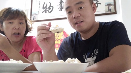 媳妇真好,早上就包水饺给我们吃,白菜豆腐馅的