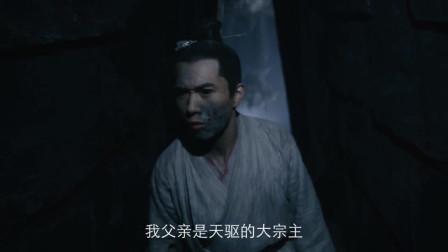 《九州缥缈录》这个场景,羽然有点多余,两个大男人都要救她