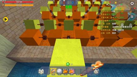 迷你世界:勇者大冲关跑酷 有多少人玩过这张图玩过的都是老玩家