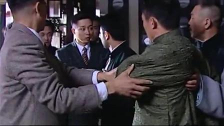 大染坊:地痞来道贺,竟跟六哥谈济南的规矩!这梁子算是结下了