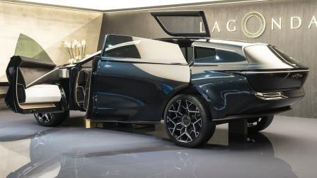 """此概念车被称为""""外星车"""",有望对抗610万的劳斯莱斯库里南!"""