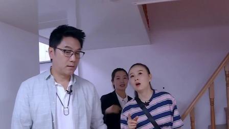 温馨童话loft小公寓,黄金地段出行便捷年轻人的梦幻之地 好房帮帮忙 第一季 20190815