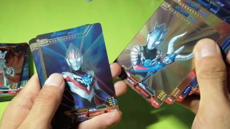 4盒奥特白金卡拆出一大堆高级卡和稀有卡,太幸福了