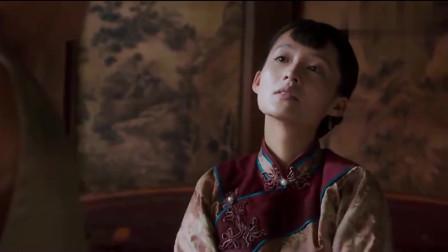 白鹿原:黑娃看见田小娥身上的伤痕,眼睛直了!