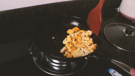 麦哥美食私房菜之麻辣煎豆腐,金黄外焦里嫩,超级相下饭的美食!