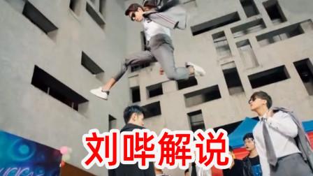 【刘哔】神剧吐槽之《超星星学园》:超能力星座还走霸道总裁风,这大概是赞赞最大的黑历史!