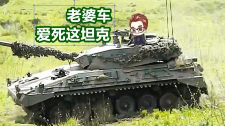 跑得快射的猛长得帅【战争雷霆】TAM坦克飙车退敌