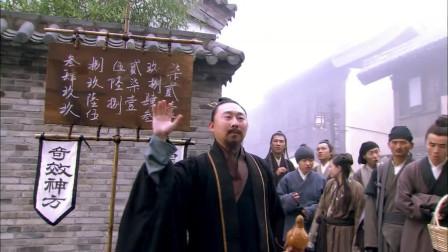江湖道士卖假丹药,自称吃了过目不忘,可惜遇到了段誉!