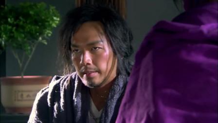 萧峰充当打手,教训星宿派弟子,哪知着了阿紫的道!