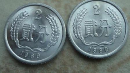 这个年份的硬币价值18000元,看清楚4个数字,否则与暴富交臂!