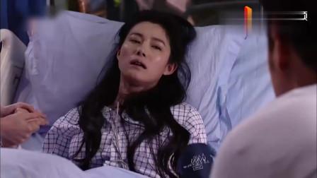 女患者撑着最后一口气还是没等到前夫,带着遗憾病逝,让人心痛