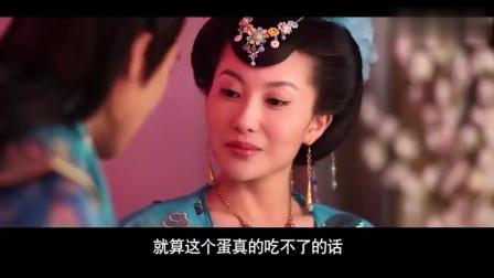 唐朝好男人:穿越男和公主谈生意,竟开始套路她,真是性不改!